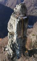 torre delle giavine nord